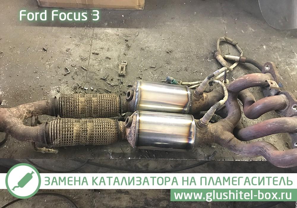 Focus 3 пламегаситель