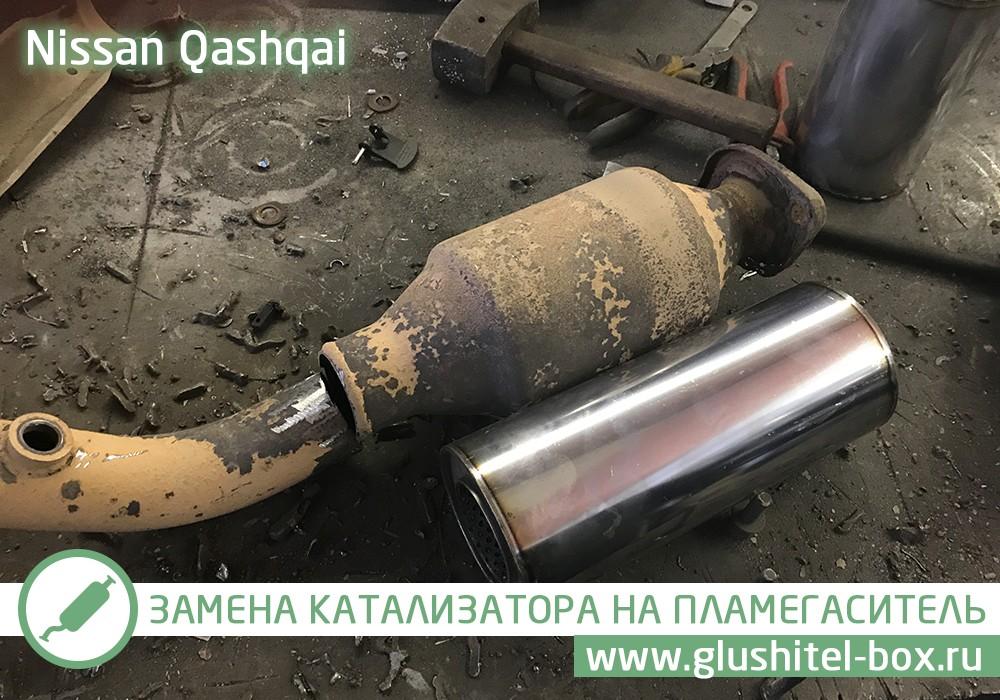 Nissan Qashqai пламегаситель