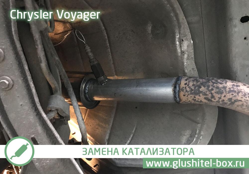 Chrysler Voyager замена катализатора