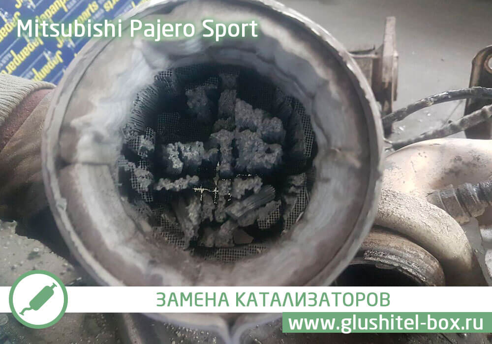 Mitsubishi Pajero Sport ошибка по катализатору