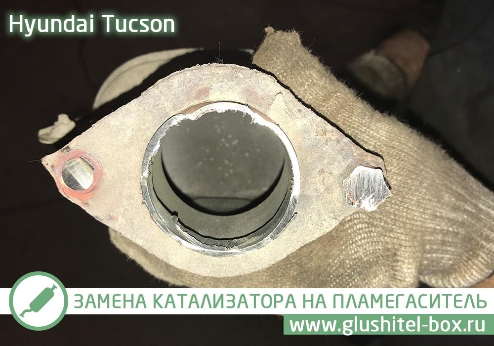 Hyundai Tucson ремонт катализатора