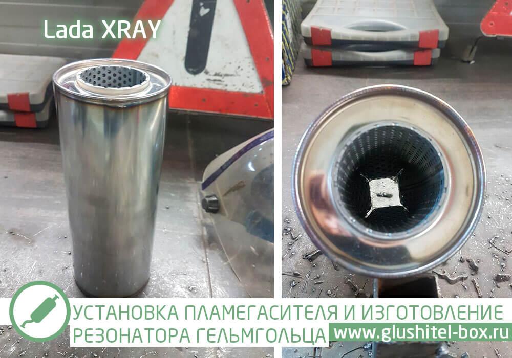 LADA XRAY пламегаситель