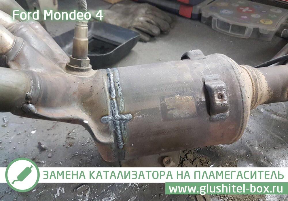 Ford Mondeo 4 - замена катализатора на пламегаситель