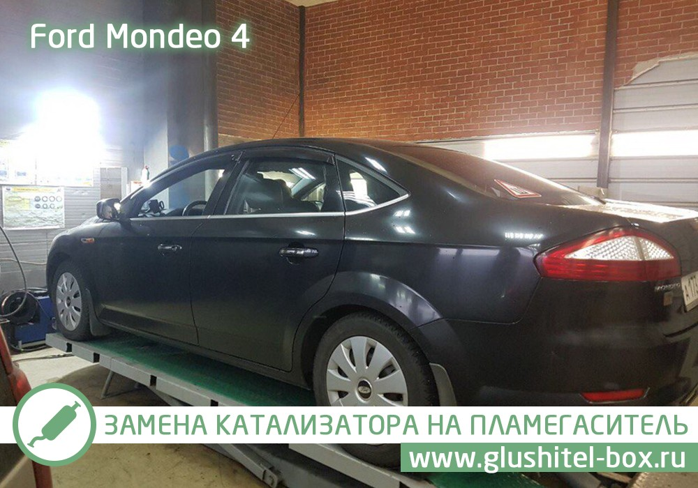 Ford Mondeo 4 замена катализатора на пламегаситель