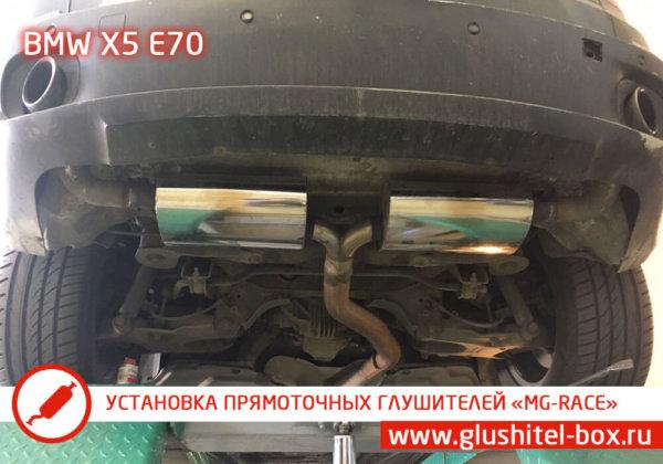 BMW Х5 Е70 прямоточный глушитель