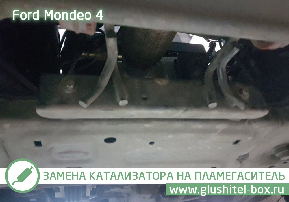 Ford Mondeo 4 замена катализатор