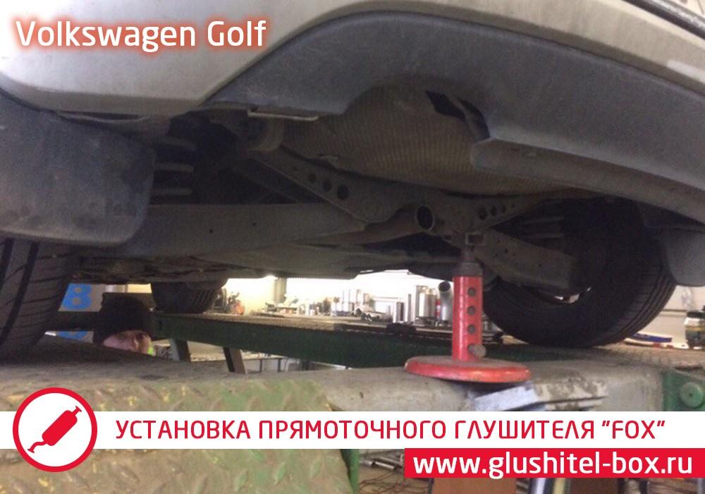 "Volkswagen Golf 6 установка спортивного глушителя ""FOX"""