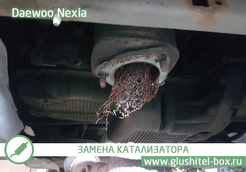 Daewoo Nexia замена катализатора
