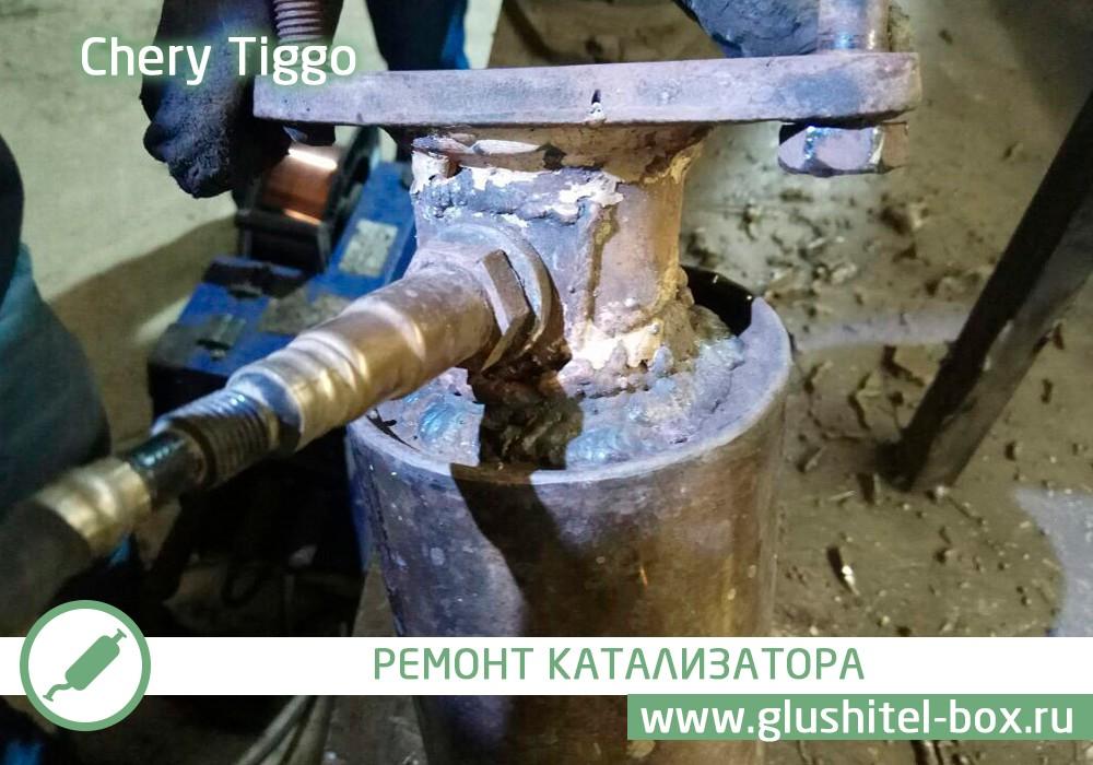 Chery Tiggo - ремонт катализатора