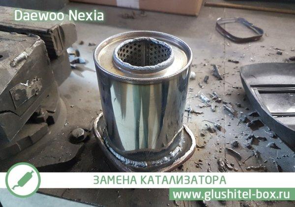 Daewoo Nexia пламегаситель