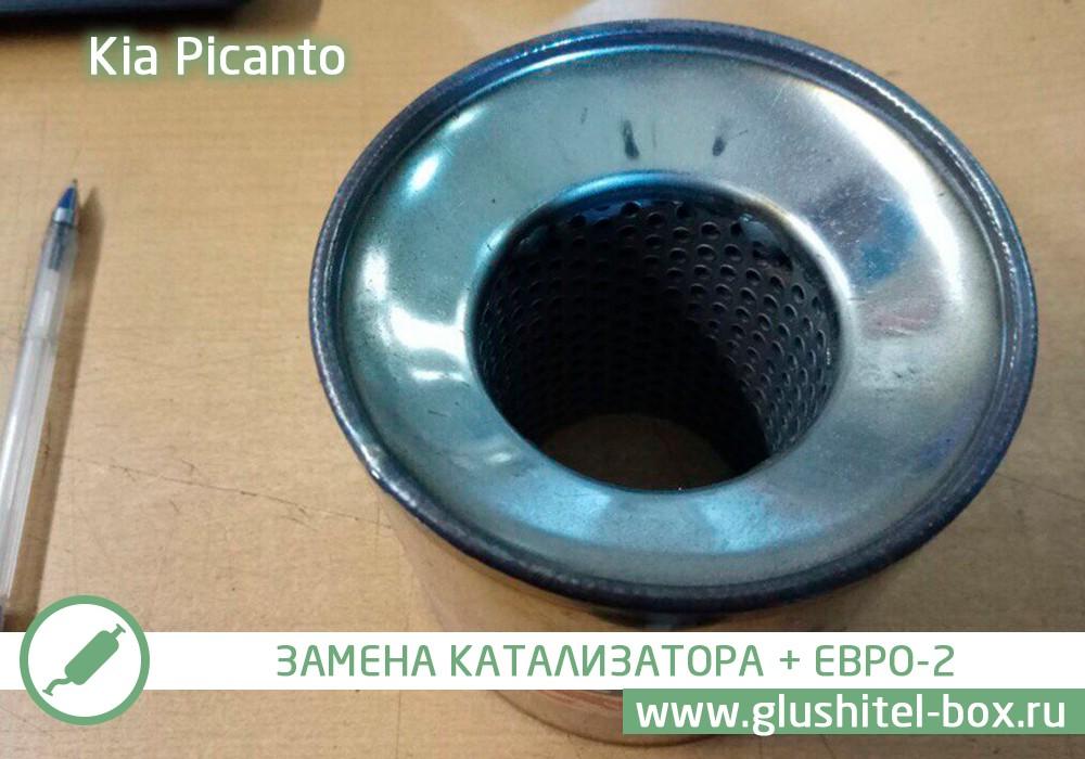 Kia Picanto установка пламегасителя