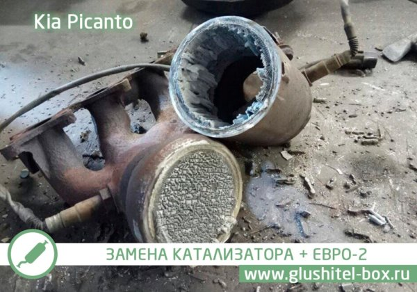 Kia Picanto забитый катализатор
