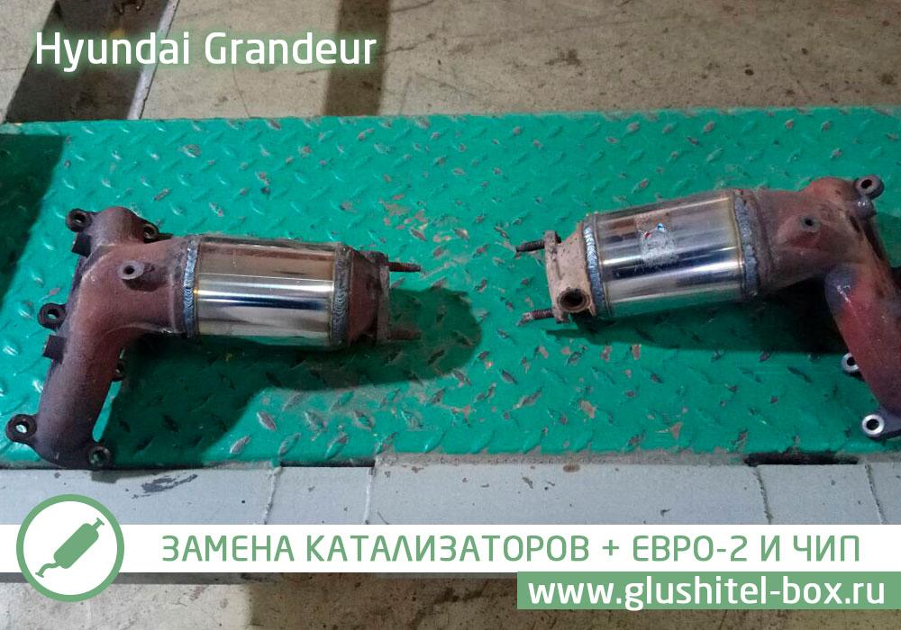 Hyundai Grandeur катализатор