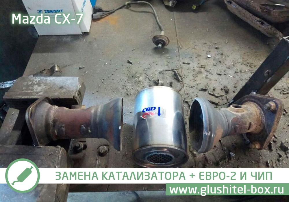 ремонт катализатора мазда сх 7
