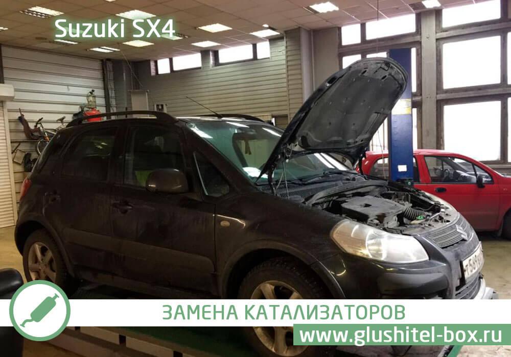 Suzuki SX4 замена катализаторов