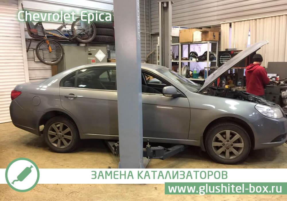 Chevrolet Epica замена катализаторов