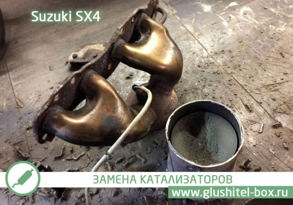 Suzuki SX4 удаление катализаторов ошибка по катализатору