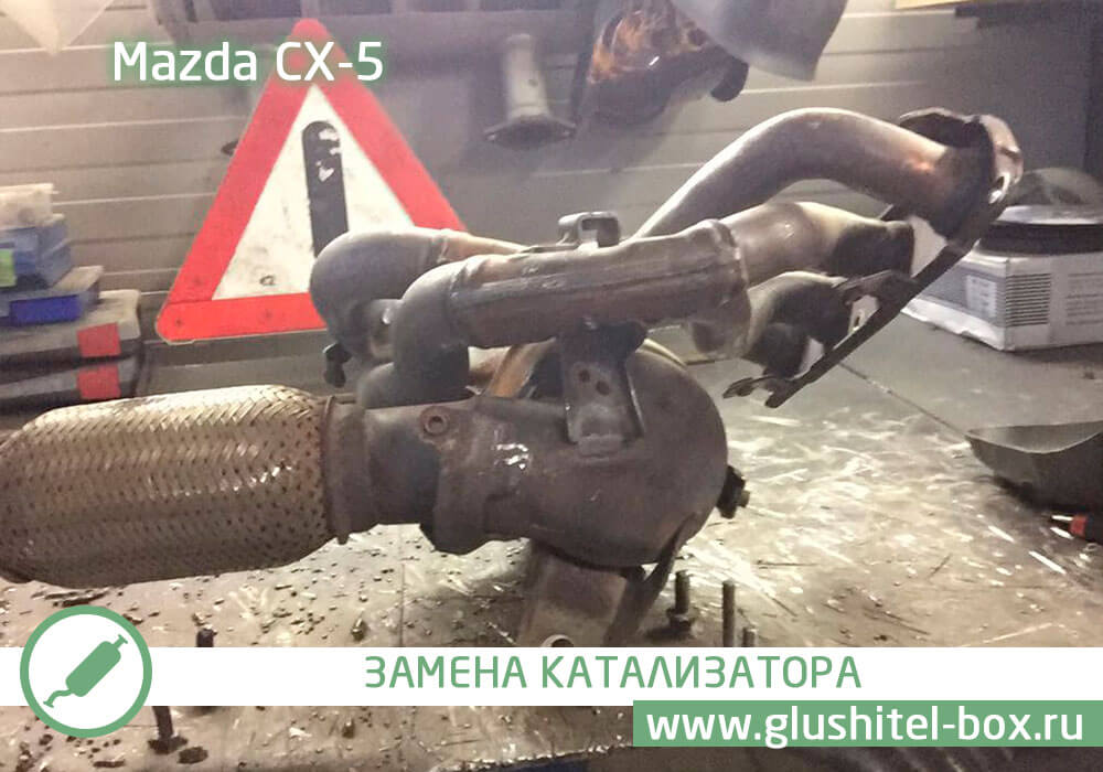Mazda CX-5 ошибка по катализатору