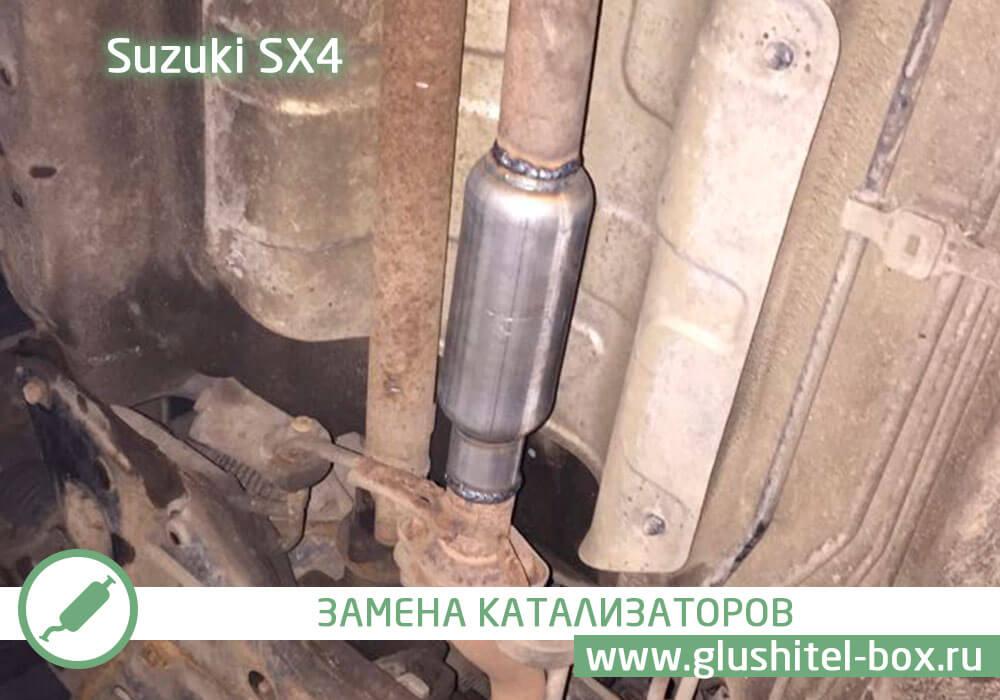 Suzuki SX4 ремонт катализаторов