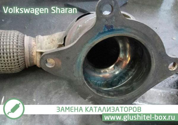 Volkswagen Sharan пламегаситель