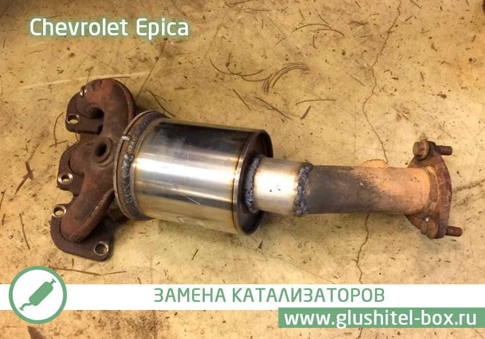 Chevrolet Epica - замена катализаторов