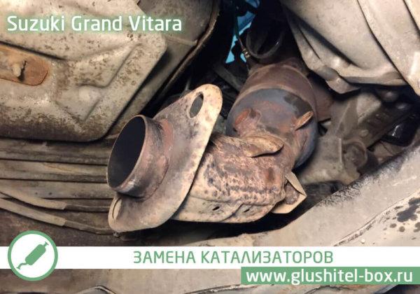 Suzuki Grand Vitara удаление катализаторов
