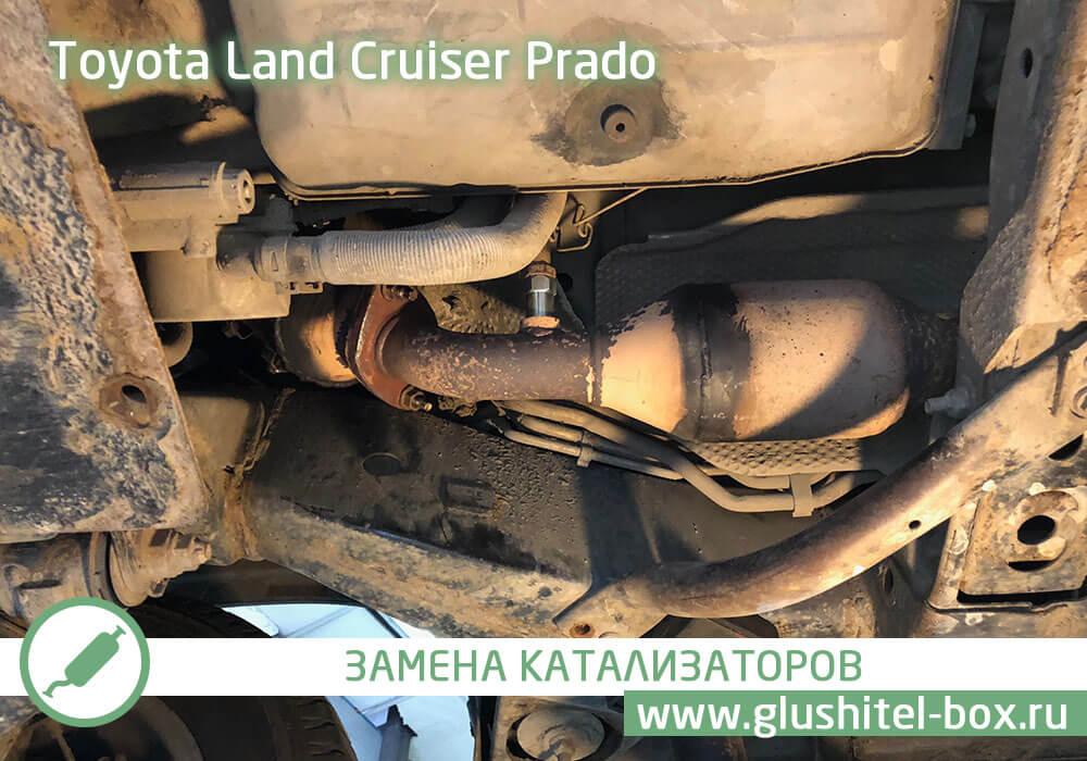 Toyota Land Cruiser Prado замена катализаторов
