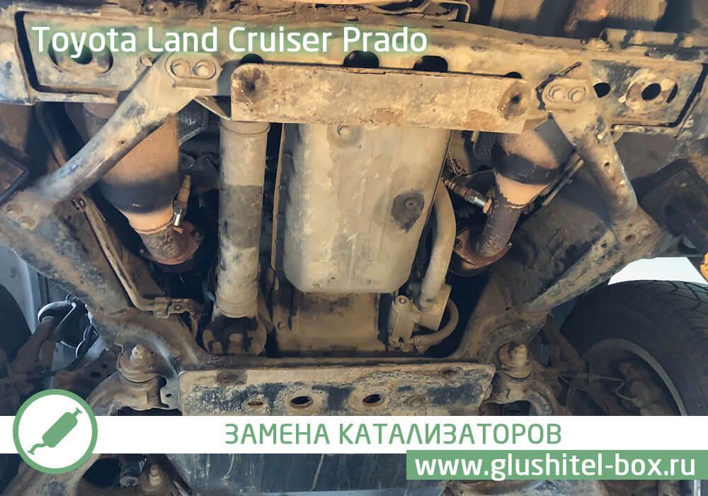 Toyota Land Cruiser Prado - замена катализаторов