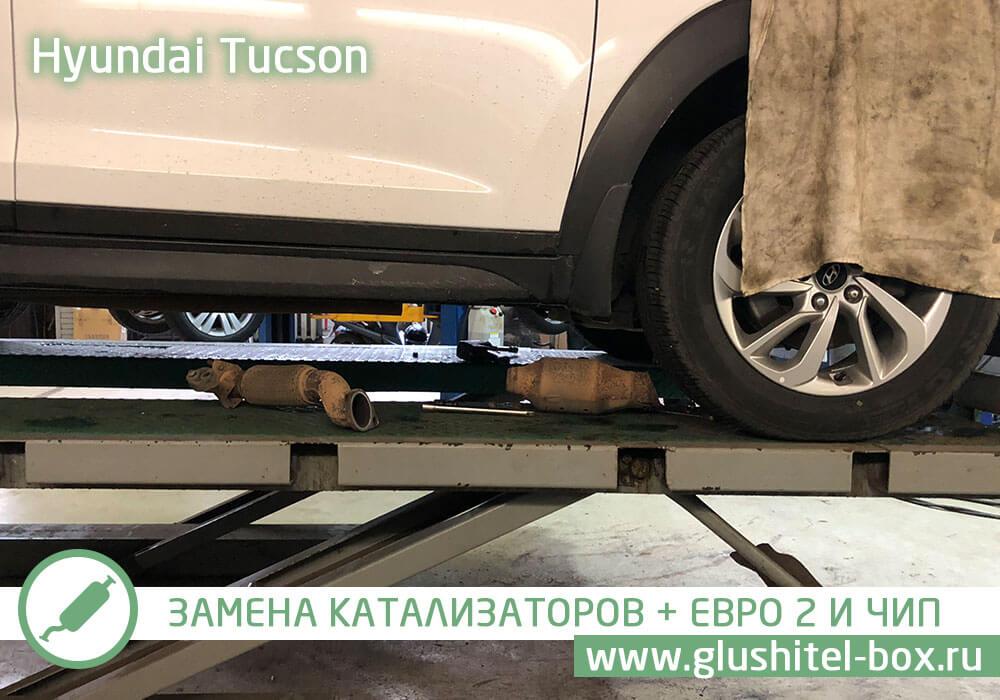 Hyundai Tucson - замена катализаторов