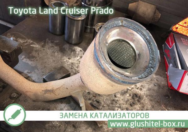 Toyota Land Cruiser Prado замена катализаторов на пламегаситель