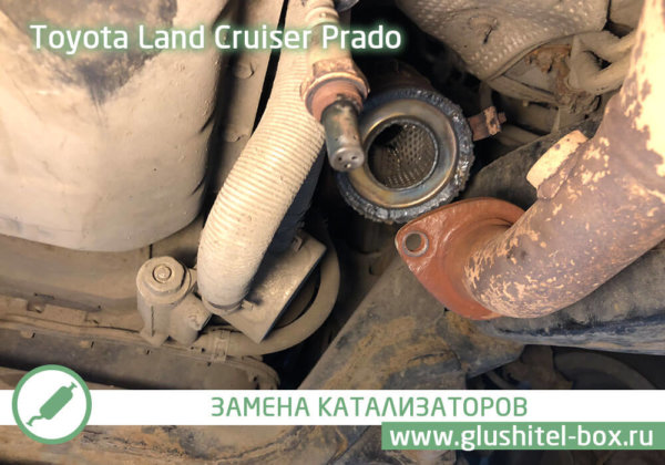 Toyota Land Cruiser Prado установка пламегасителей